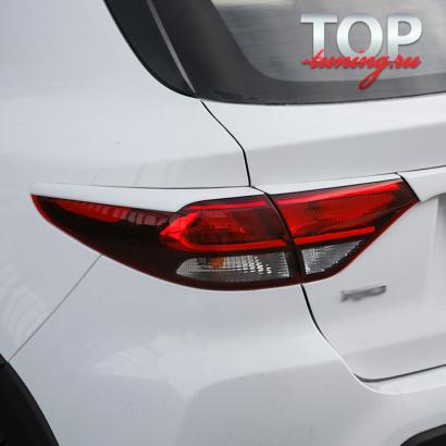 Реснички на задние фонари на Kia Rio 4