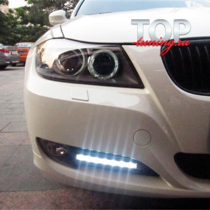 Дневные ходовые огни на BMW 3