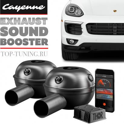 Электронная выхлопная система THOR на Porsche Cayenne 958