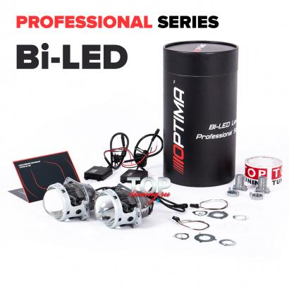 Светодиодная БИ-линза Optima Professional 3.0 дюйма, круглая, 5100K