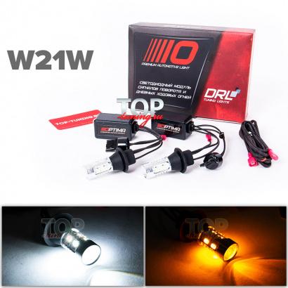 ДХО с указателями поворота Premium DRL W21W (7440/WY21W/W3X16d)