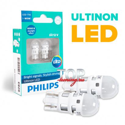 Светодиодные габаритные огни Philips Ultinon LED W5W