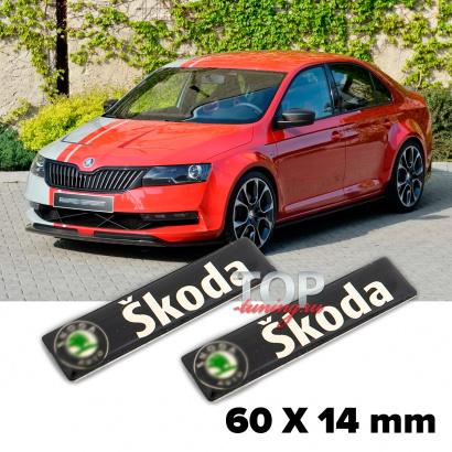 Шильдики эмблемы 60 x 14 mm на Skoda