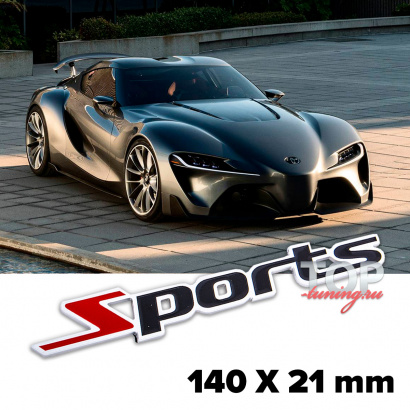 Шильдик эмблема Sports 140 x 21 mm