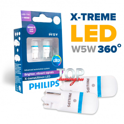 Светодиодные габаритные огни Philips X-treme LED W5W
