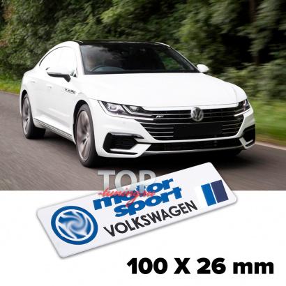 Шильдик эмблема VW Motorsport 100 x 26 mm на VW