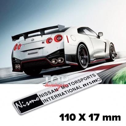 Шильдик эмблема Nismo 110 x 17 mm на Nissan