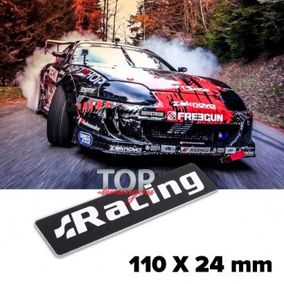 Шильдик эмблема Racing 110 x 24 mm
