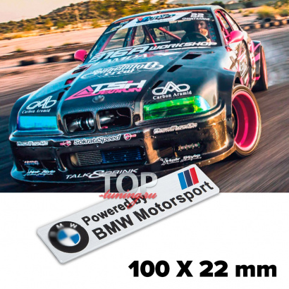 Шильдик эмблема BMW Motorsport 100 x 22 mm на BMW