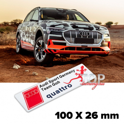 Шильдик эмблема QUATTRO 100 x 26 mm на Audi