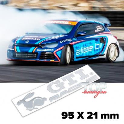 Шильдик эмблема GTI Racing 95 x 21 mm на VW