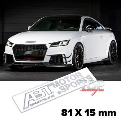 Шильдик эмблема ABT 81 x 15 mm на Audi
