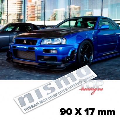 Шильдик эмблема Nismo 90 x 17 mm на Nissan