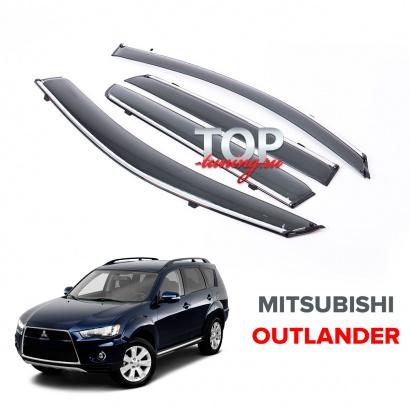 Дефлекторы на окна на Mitsubishi Outlander 2