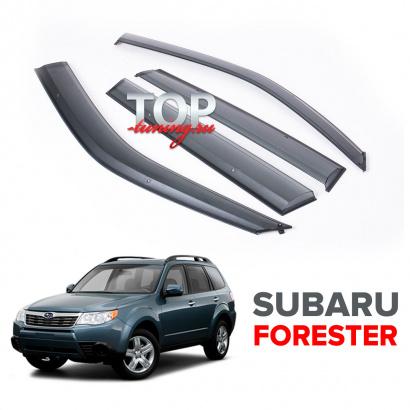 Дефлекторы на окна на Subaru Forester SH