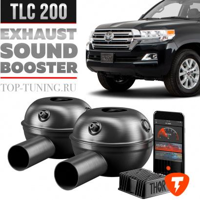 Активный звук выхлопной системы THOR на Toyota Land Cruiser 200