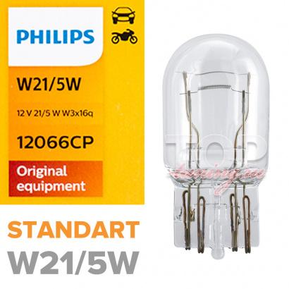 Лампа накаливания Philips W21/5W