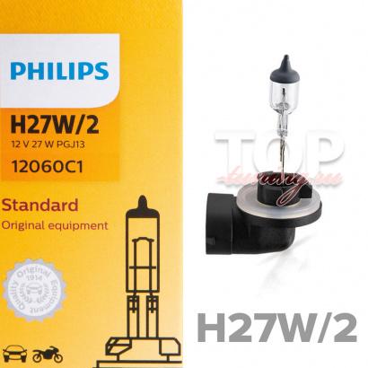 Лампа автомобильная Philips H27W/2
