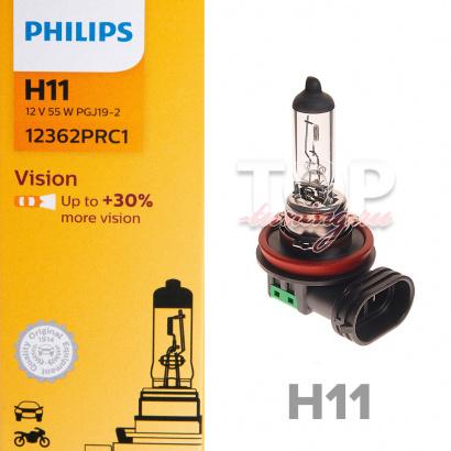 Лампа автомобильная Philips H11