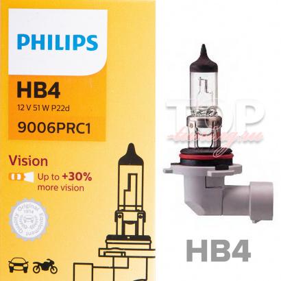 Лампа автомобильная Philips HB4
