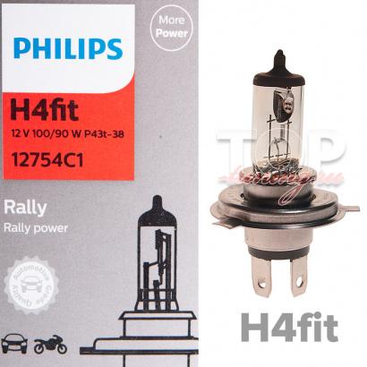 Лампа автомобильная Philips H4fit