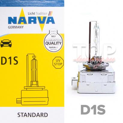 Лампа автомобильная NARVA D1S