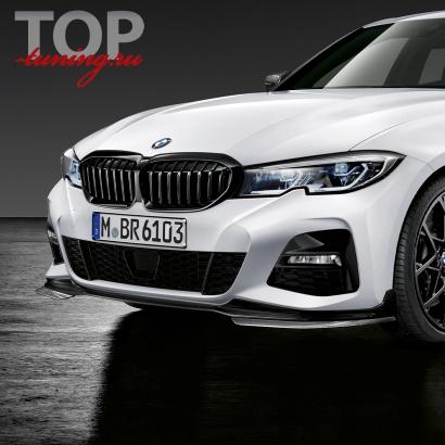 Сплиттер M Performance для BMW G20 / G21