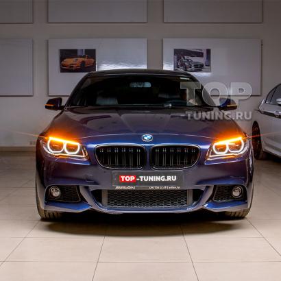 Обвес M-Tech для BMW 5 F10 - Установка в Топ Тюнинг