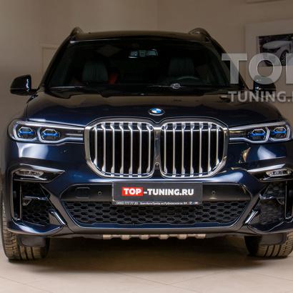 Защита системы охлаждения BMW X7