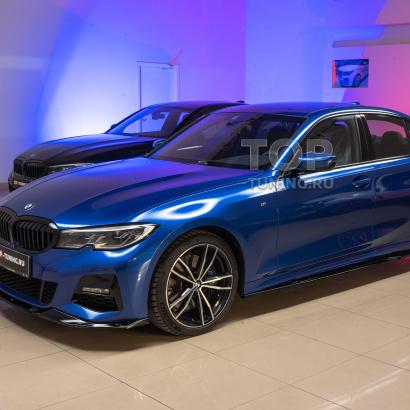 Тюнинг BMW 3 G20 - Обвес Liberty