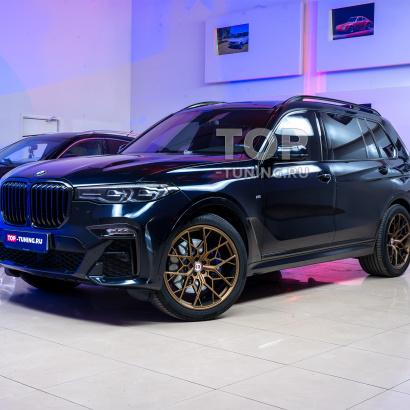 Shadow Line пакет для BMW X7
