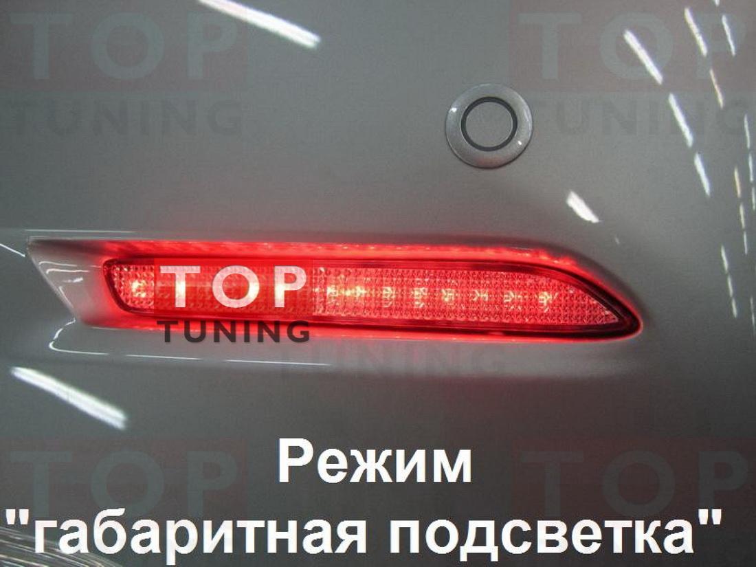 1293 Светодиодные вставки в задний бампер White на Toyota Camry V50 (7)