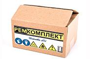 Наборы для ремонта и установки