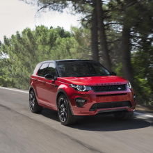 Land Rover официально представил 2017 Discovery Sport