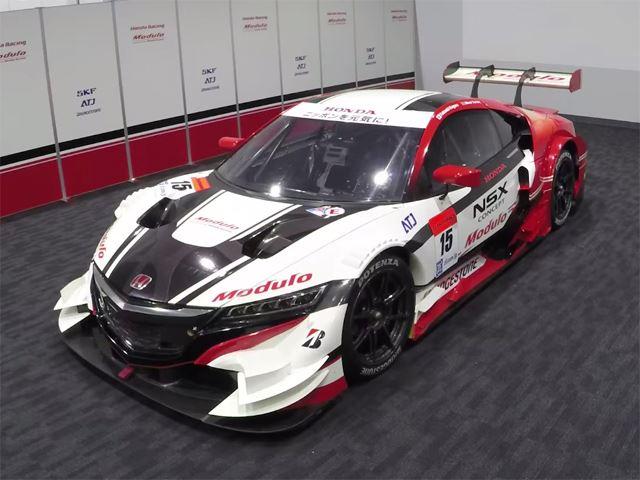 Honda NSX Concept-GT преобразуется за одну минуту