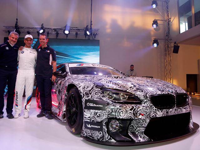 BMW готовит кое-что особенное для Нюрбургринга