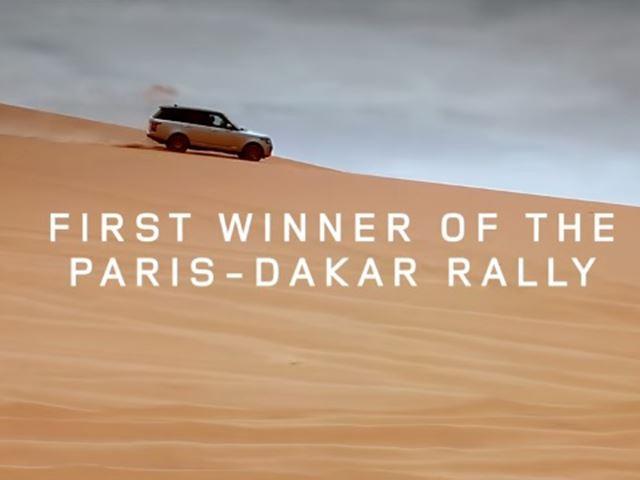 Range Rover отметил свой юбилей