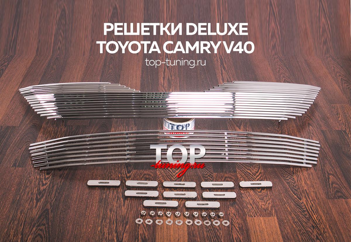 8139 Декоративные решетки Deluxe на Toyota Camry V40 (6)