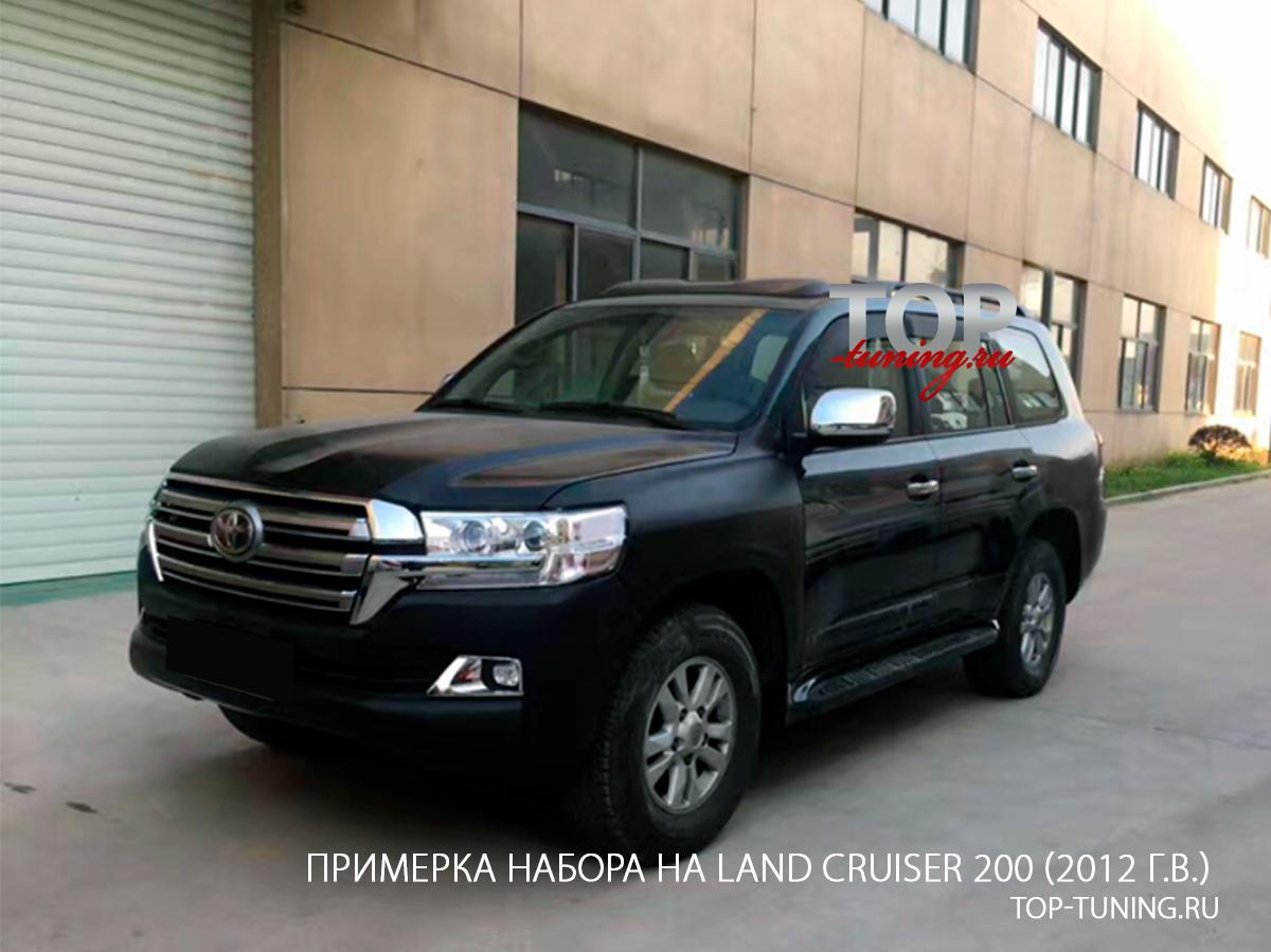 Сборка комплекта для переделки в новый кузов Toyota Land Cruiser J200 2017+