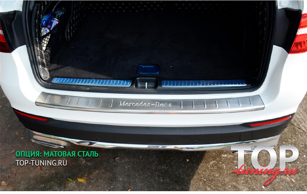 Матовая защитная пластина на бампер Epic на Mercedes GLC X253