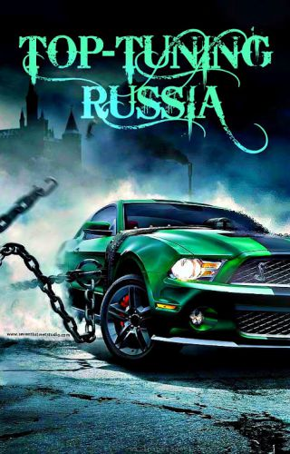 top-tuning_russia-14 (1)
