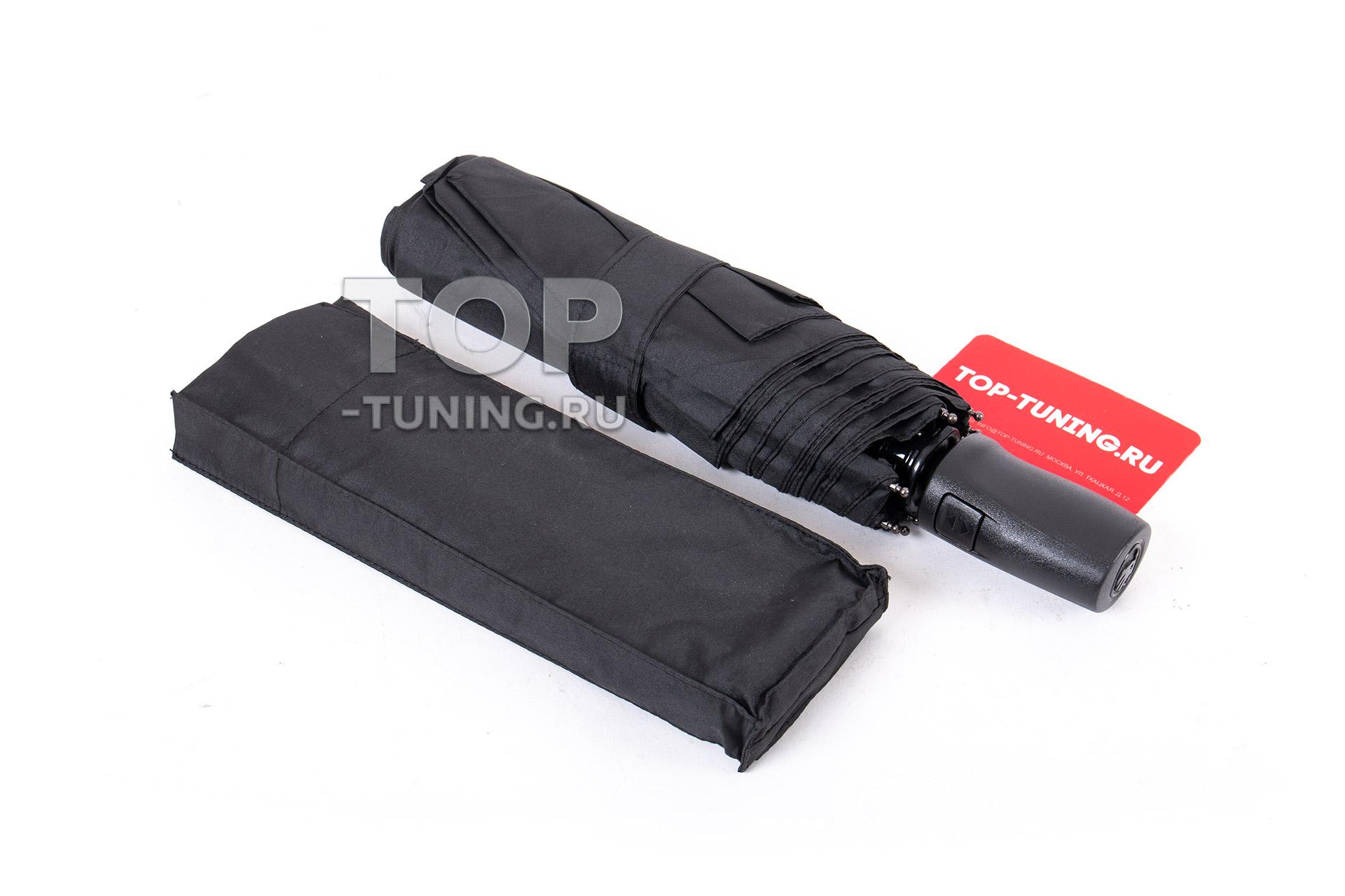 10009 Оригинальный зонт для KODIAQ и SUPERB