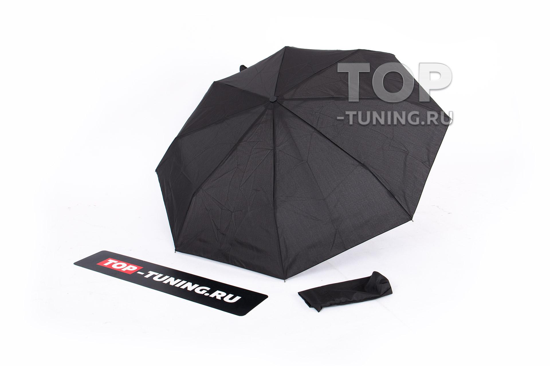 10010 Оригинальный зонт для RAPID и OCTAVIA
