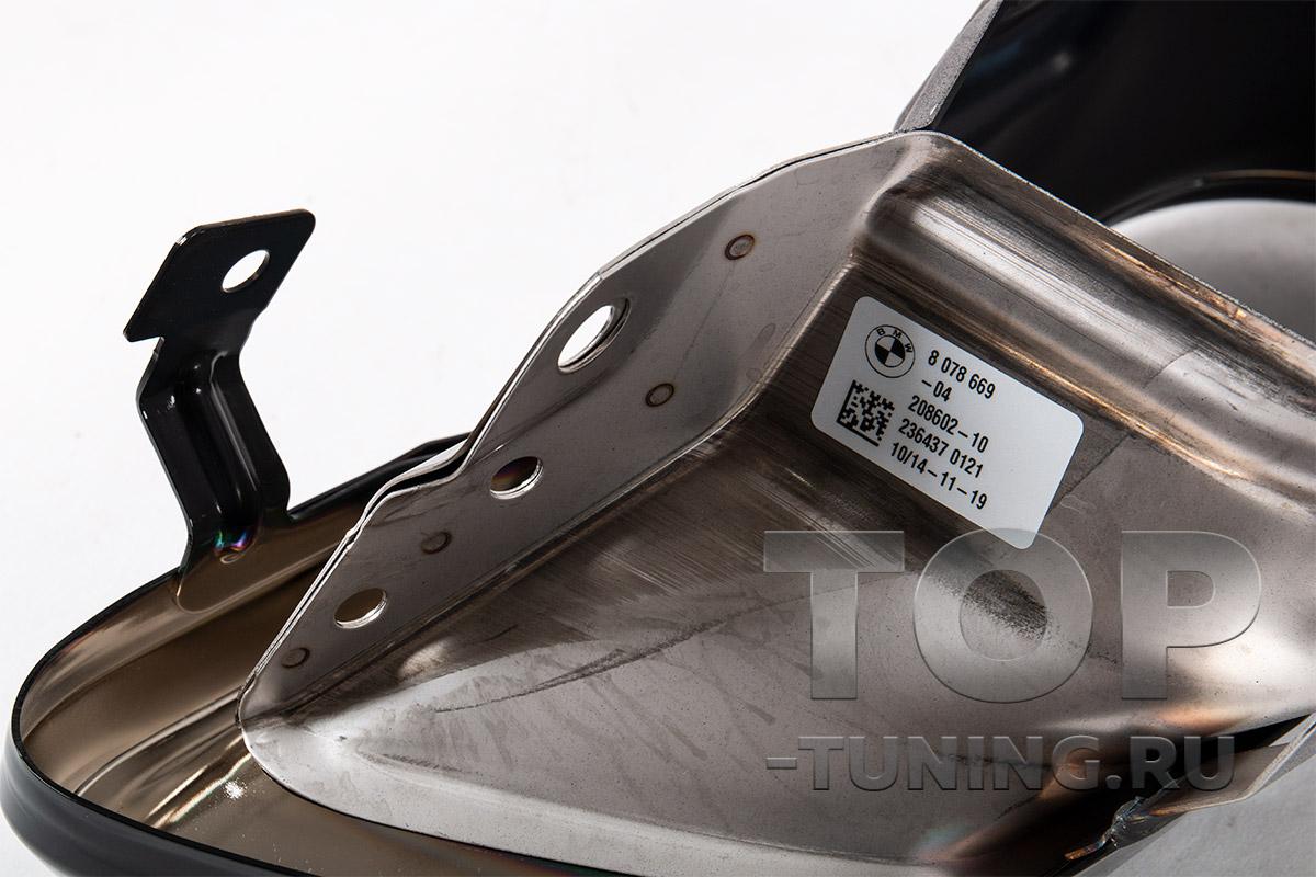 10022 Оригинальные накладки на глушитель для BMW X5 G05 / X6 G06 / X7 G07
