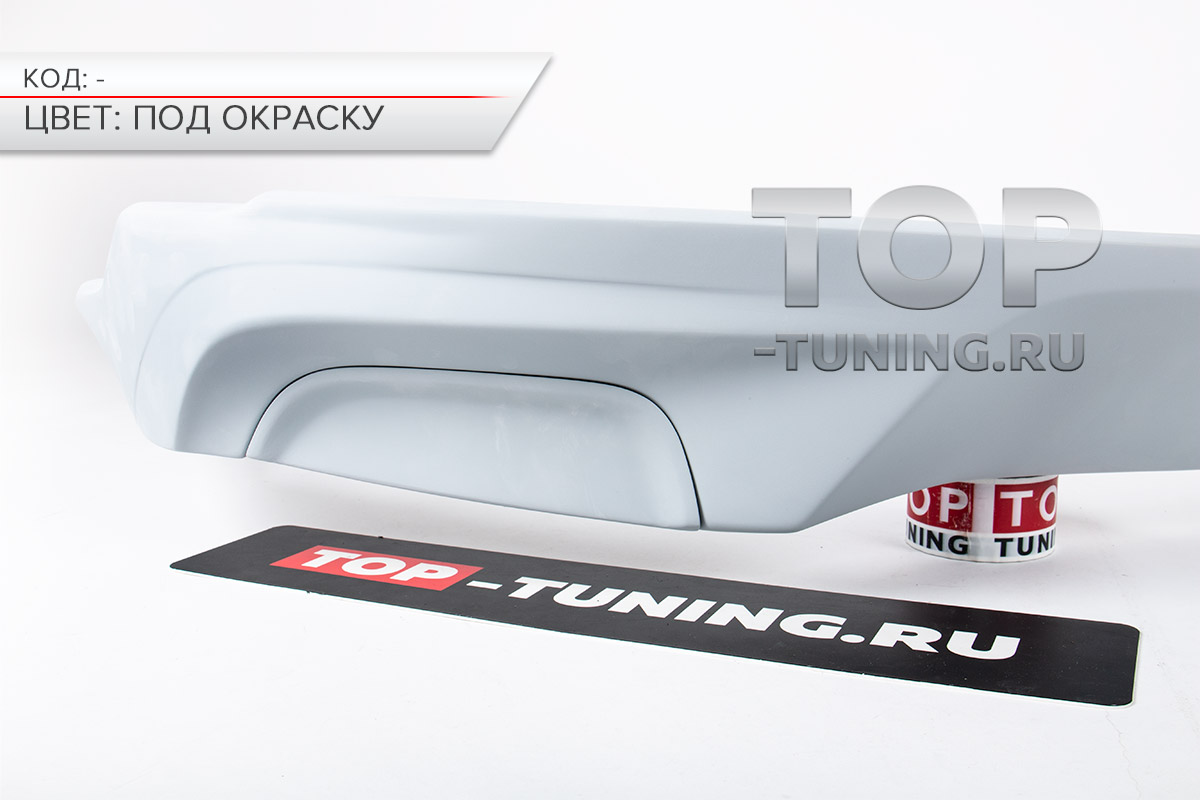 10047 Обвес R-Sport для Toyota RAV4