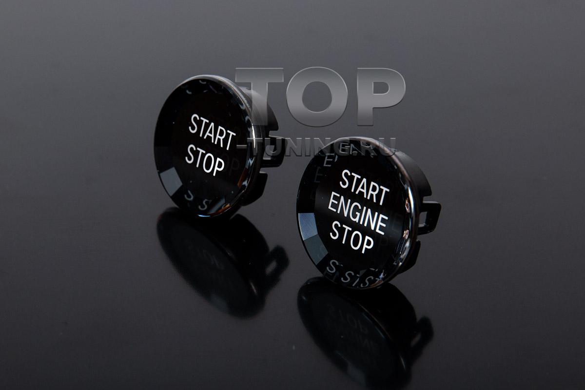 ОРИГИНАЛЬНЫЕ АКСЕССУАРЫ ДЛЯ БМВ СТЕКЛЯННАЯ КНОПКА START - STOP С ПОДСВЕТКОЙ ДЛЯ X5 G05 / X6 G06 / X7 G07 / 8 СЕРИЯ G14 - G15 G 16