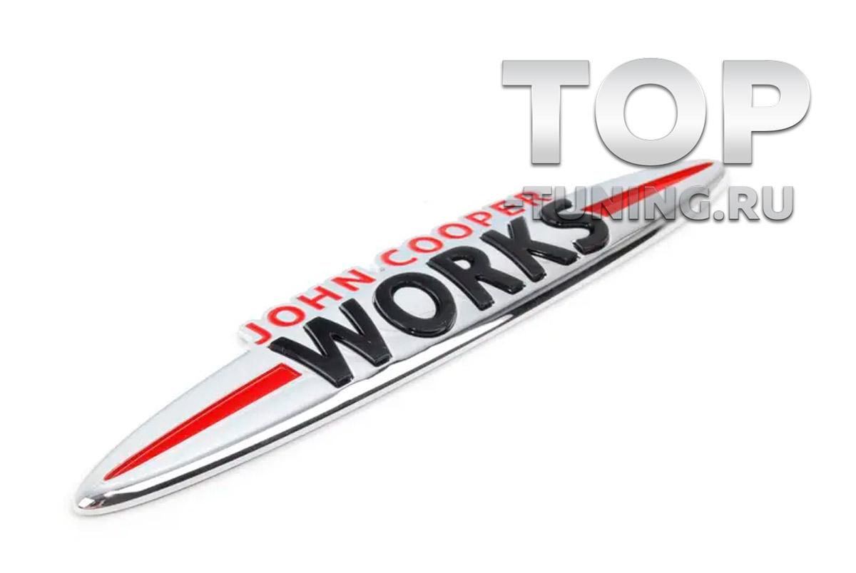 ТЮНИНГ АКСЕССУАРЫ ДЛЯ МИНИ ЭМБЛЕМА  JOHN COOPER WORKS НА КРЫШКУ БАГАЖНИКА MINI ОРИГИНАЛ / АРТ. 51147476376 / ПЛАСТИК
