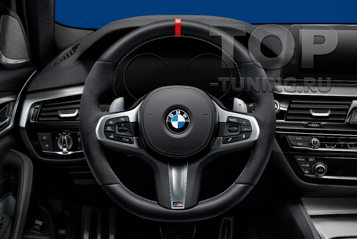 ДООСНАЩЕНИЕ БМВ ОРИГИНАЛЬНОЕ РУЛЕВОЕ КОЛЕСО M PERFORMANCE  ДЛЯ BMW G30 / G31 / G32 GT / G11 / G11 LCI / G12 / G12 LCI / G14 / G15 / G16 / G05 /  G06 / G07 АЛЬКАНТАРА / КОЖА / СПОРТИВНОЙ АКПП (ОПЦИЯ S2TBA) АРТ. 32302448757 / ПРОСТАЯ АКПП АРТ. 32302444