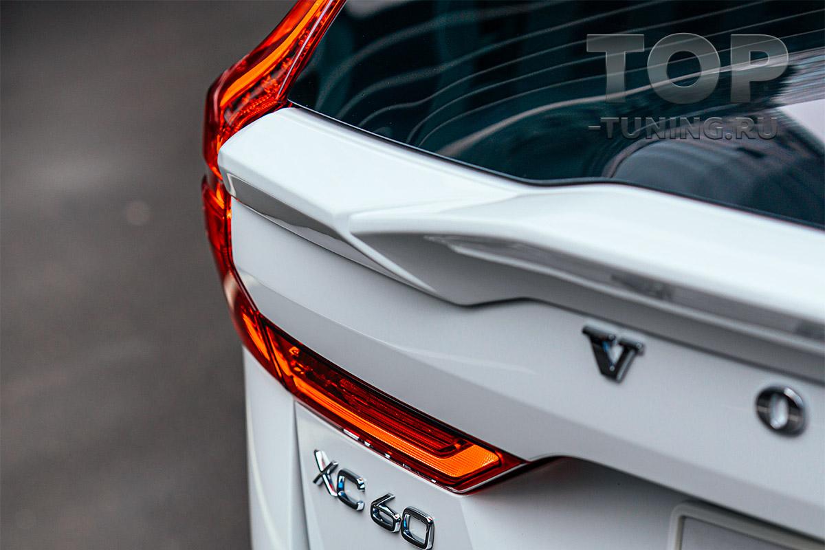 10147 Лип спойлер Moose Design для Volvo XC60