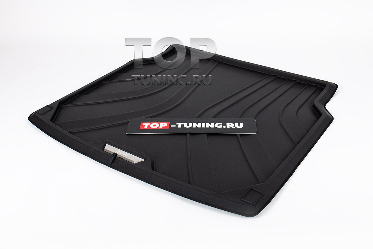 10155 Коврик багажного отделения для BMW X6 F16